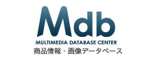商品情報・画像データベース